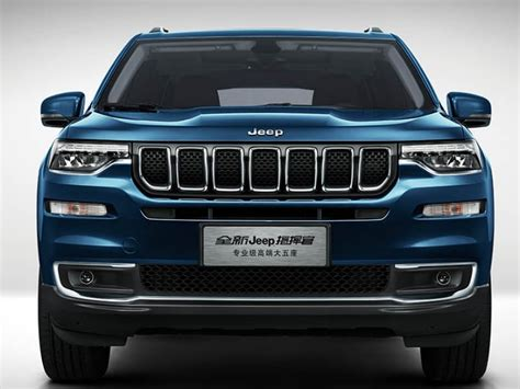 Jeep Readying Fortuner Rival; Expected To Debut By 2021-22